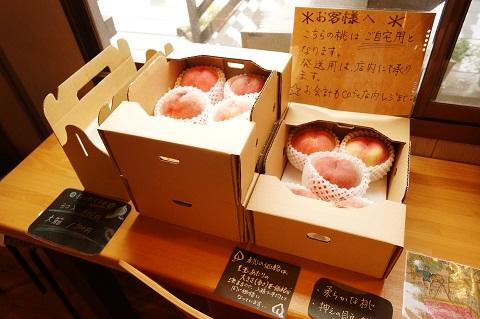 自宅用の桃も販売しています。黄金桃は3個で1000円でした。