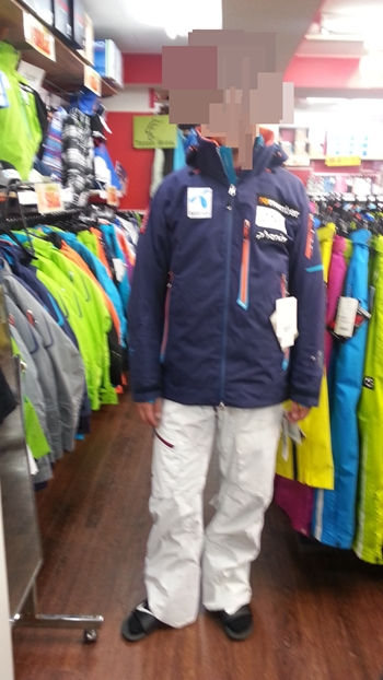Norway Team Jacket PF372OT00