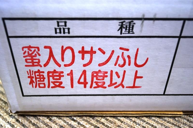 ふるさと納税返礼品さんフジりんご 青森県平川市