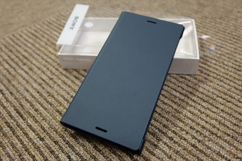 Xperia XZ Style Cover Stand