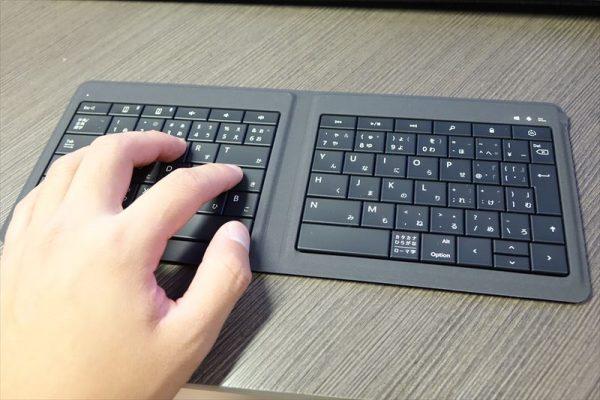 ipadpro キーボード