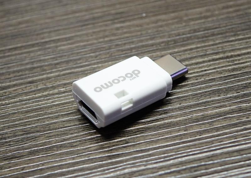 ドコモ純正USB-C
