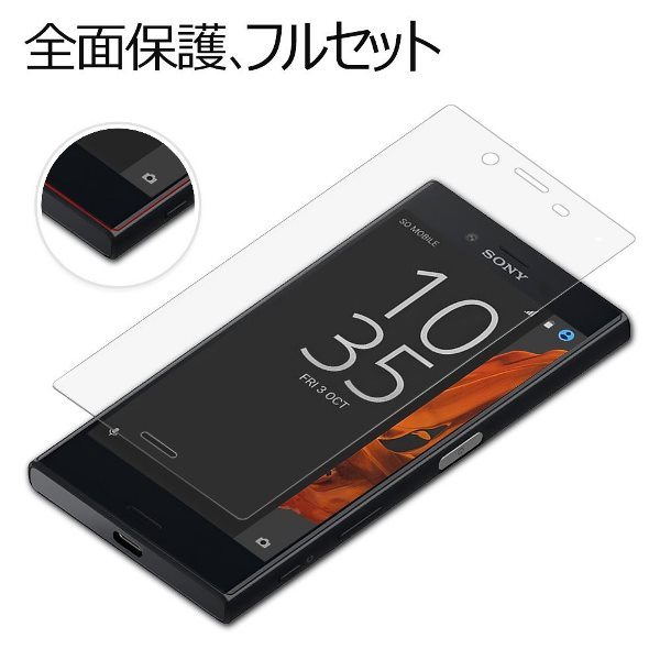 G-Color Xperia XZ 保護フィルム