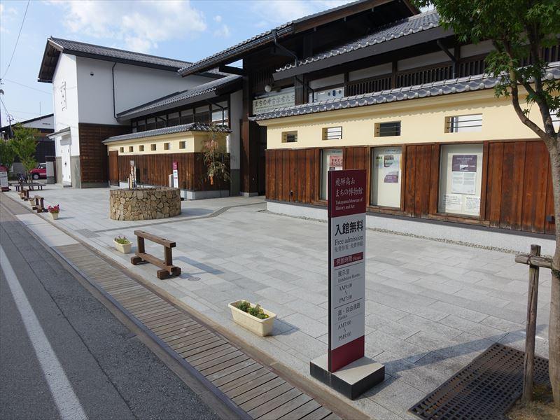 飛騨高山「まちの博物館」
