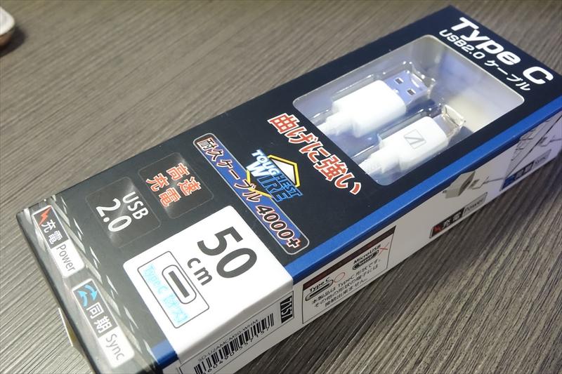 USB-C高耐久ケーブル